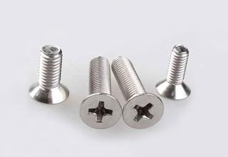 Stainless Steel Countersunk Flat Screws, M1.6 x 4