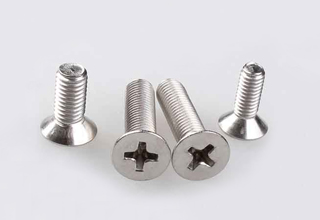China Stainless Steel Countersunk Flat Screws, M1.6 x 4